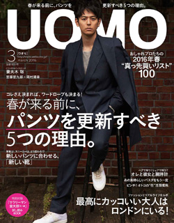 cover201603