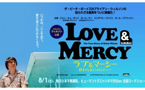 Love-Mercy2