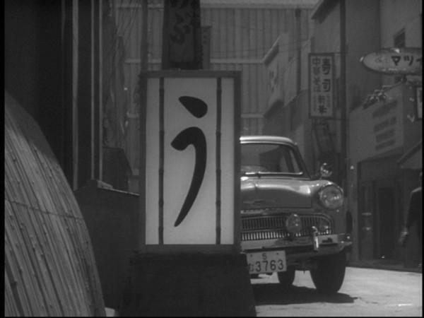 a-yasujiro-ozu-tokyo-boshoku-tokyo-twilight-dvd-review-pdvd_008