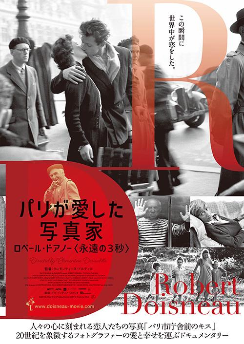 robert_01
