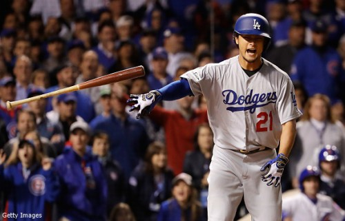 CHICAGO, IL - OCTOBER 17:  Yu Darvish #21 of the Los Angeles Dodgers reacts after drawing a walk in the sixth inning against the Chicago Cubs during game three of the National League Championship Series at Wrigley Field on October 17, 2017 in Chicago, Illinois.  (Photo by Jamie Squire/Getty Images)