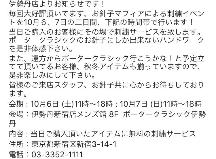 A7729E1D-3E3A-481A-9E61-FD8B03596BBD