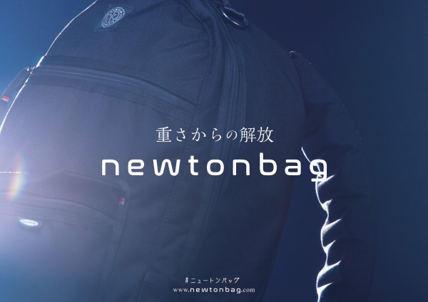 NEWTON catalog-1
