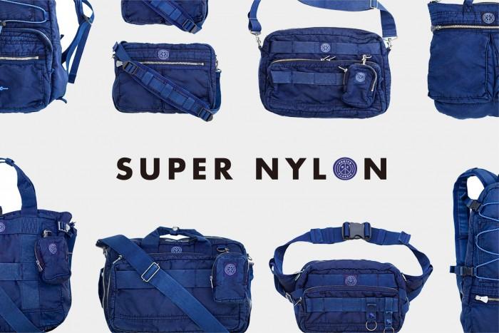 supernylon_top