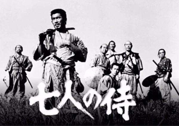 sevensamurai